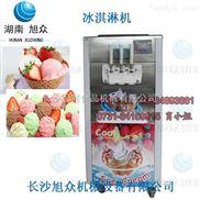 冰激凌機,做冰淇淋的設備,美味冰淇淋機,冰淇淋機的價格