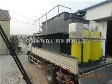 skq 陕西省溶气气浮机设备结构紧凑
