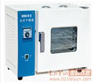 202-0【升级款】电热恒温干燥箱,数显恒温干燥箱