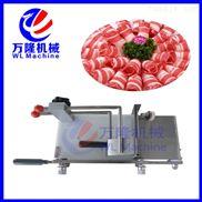 冻肉加工机械设备 手动羊肉切片机 刨肉片机