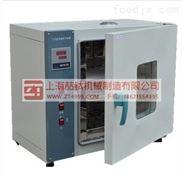 上海电热鼓风干燥箱101-4A,厂家直销电热烘箱,鼓风干燥箱批发报价