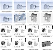 T10F/2KNm扭矩传感器