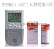 wi112057-血紅蛋白分析儀 wi112057