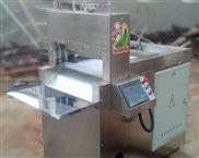 供應HW450數控凍肉切片機切卷機切塊機