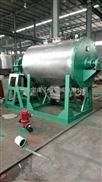 ZPG-1000耙式真空干燥机