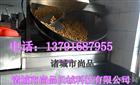 鱼豆腐油炸锅