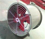 【壁式轴流风机 T35-11-2.8 0.25KW 380V】