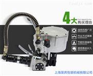 供應氣動鋼帶打包機KZ-32/19 全自動氣動捆扎機 組合鋼帶捆扎機