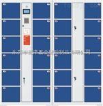 亚津供应24门组合智能卡存包柜 *