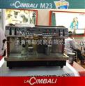 金佰利M23 DT2意式双头商用半自动咖啡机
