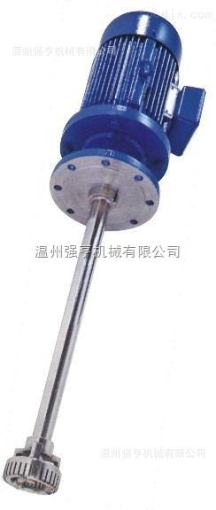 JRH高剪切分散乳化机 高剪切均质乳化机