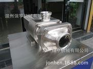 双螺旋泵 耐腐耐磨双螺杆输送泵