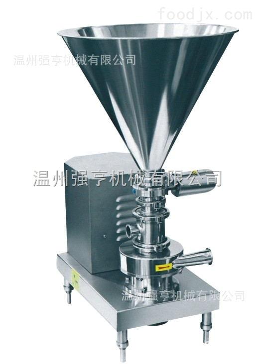 JHB衛生 物料 水粉混合器 混合泵