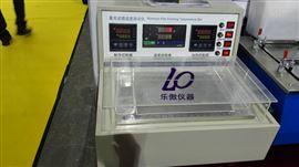 QMB-II成膜温度测试仪