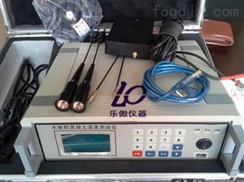 SHLA-D型大体积混凝土温度测试仪