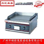 686-台式电热平扒炉