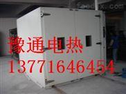 YT-DX851-6系列大型石材烘箱廠家批量生產