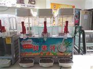 鄭州全自動果汁機