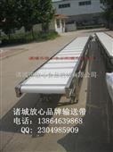 果蔬加工输送带|食品输送带|蔬菜专用皮带式输送带