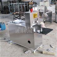 新型冻肉切卷机 切羊肉卷机 羊肉片机 数控全自动切肉机