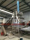 YZ-15果蔬压榨机 蔬菜压榨机 水果压榨机 液压压榨机 诸城压榨机生产厂家