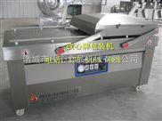 供应放心机械600型双室玉米真空包装机|玉米专用真空包装设备