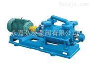 2SK系列不锈钢两级水环真空泵,两级水环真空泵,不锈钢真空泵