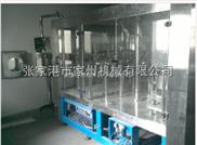 红茶饮料灌装生产线