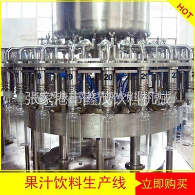 瓶装果汁饮料灌装机全套生产线设备 凉茶设备生产线 功能饮料设备
