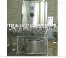 不锈钢沸腾干燥机