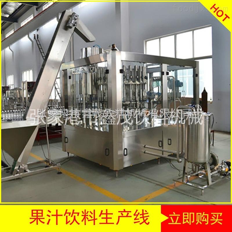 芒果汁玻璃瓶生产设备芒果灌装机