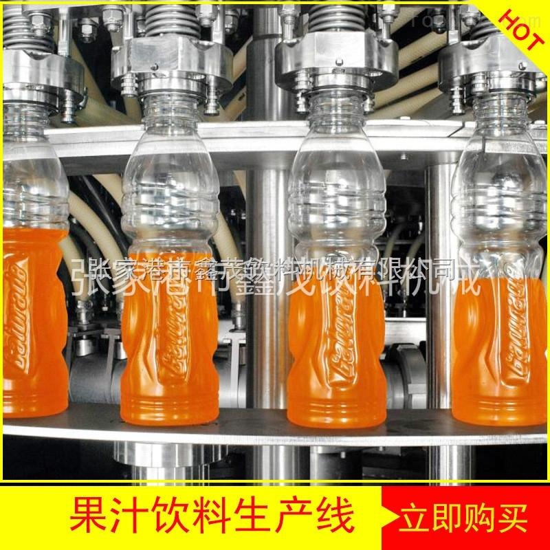 专注番茄汁瓶装生产线瓶装果汁饮料生产线/易拉罐装凉茶饮料生产线