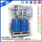 食品液体自动称重包装机 自动计量包装机