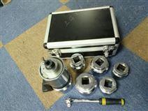輪胎拆裝省力扳手SGBZQ-150