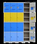 16门塑胶柜厂家直销abs塑胶防水储物柜-16门新款加层板储物柜