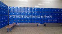 24门更衣柜夏季浴室防水更衣柜 游泳池防水储物柜厂家供应