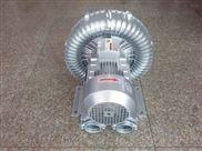 气环式真空泵 中央供料系统双段高压风机 漩涡气泵 吸风机