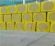 厂家直销防火保温材料/ 外墙用高强度防水岩棉板定制