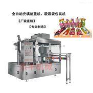 东丰机械ZCX酱料灌装旋盖机、调味品充填旋盖机