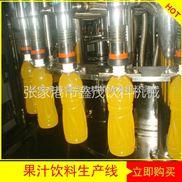 三合一果汁飲料灌裝設備機器.熱灌裝包裝生產線 小型飲料加工設備