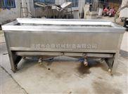 厂家直销山东众康全自动油水混合油炸机|电动油炸机 价格合理