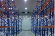 冷库-食品冷藏冷库工程安装设计/上海冷冻库、保鲜冷库出租免费管理