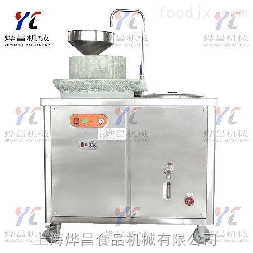 YC-350全自动石磨一体豆浆机