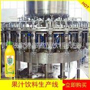 果汁飲料灌裝生產線