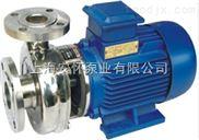 供应40hyl-13小型不锈钢离心泵