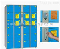 厂家直销条码型智能电子寄存柜-16门、24门、36门滚轮式条码型寄存柜