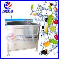 供應自動高效海草清洗機 海草類清洗設備