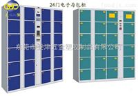 24门寄存柜亚津专业生产自动电子寄存柜、考勤卡锁电子寄存柜、ID卡电子寄存柜