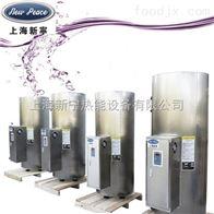 NP200-10容量200升功率3千瓦电热水器