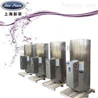 NP200-20容积200升功率20kw储水式电热水器